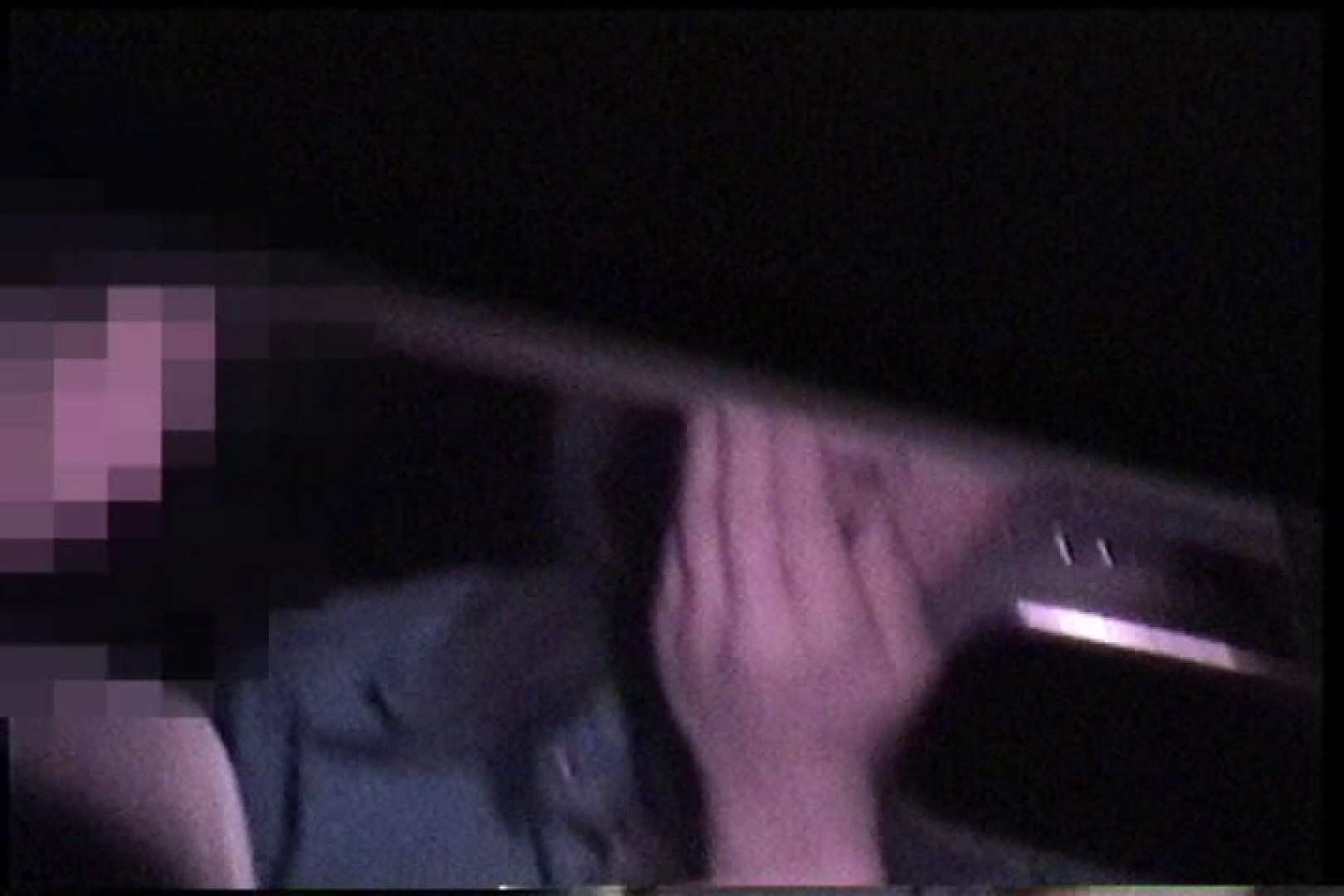 「充血監督」さんの深夜の運動会!! vol.232 OL | 0  58連発