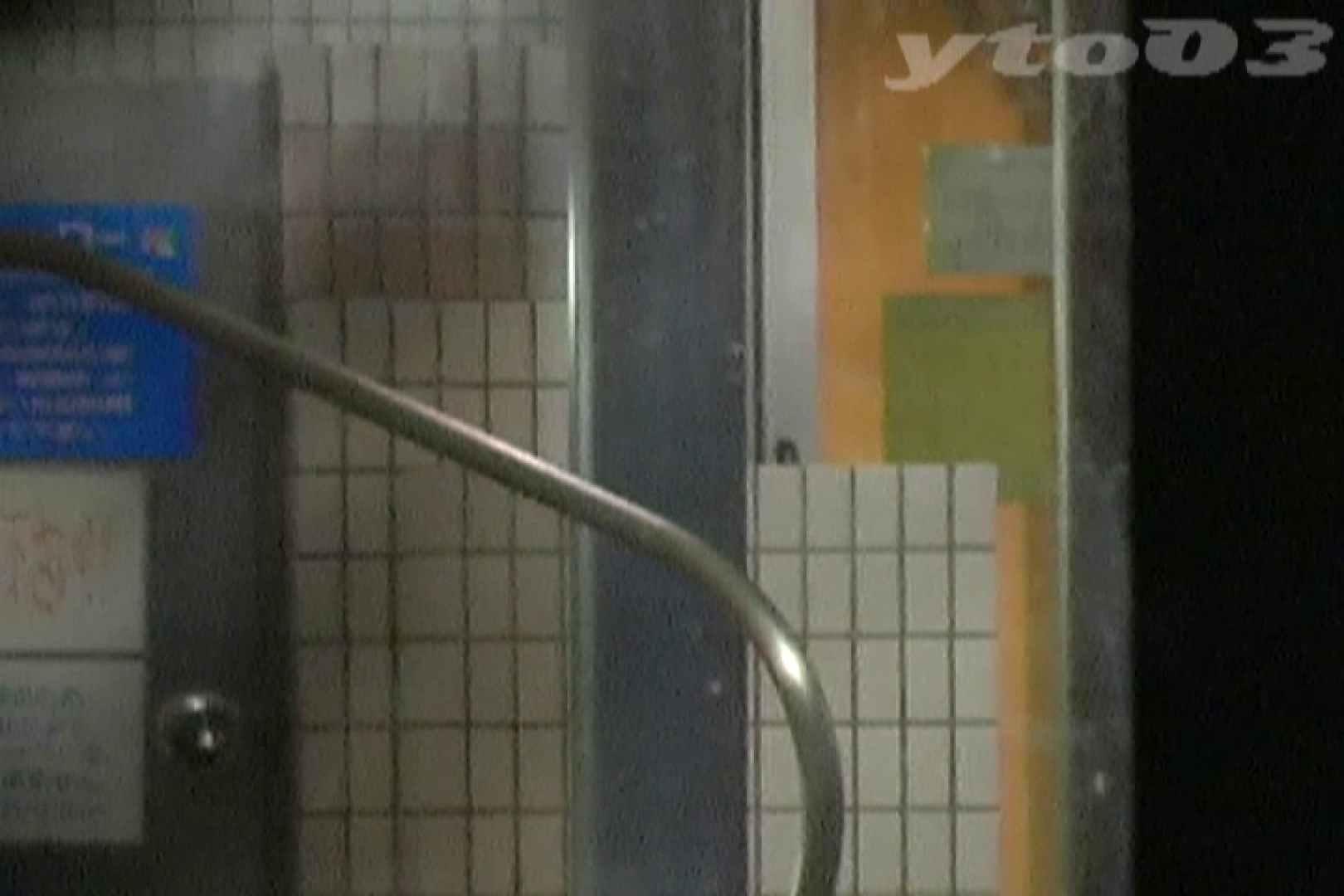 ▲復活限定▲合宿ホテル女風呂盗撮 Vol.20 ホテル   合宿  70連発