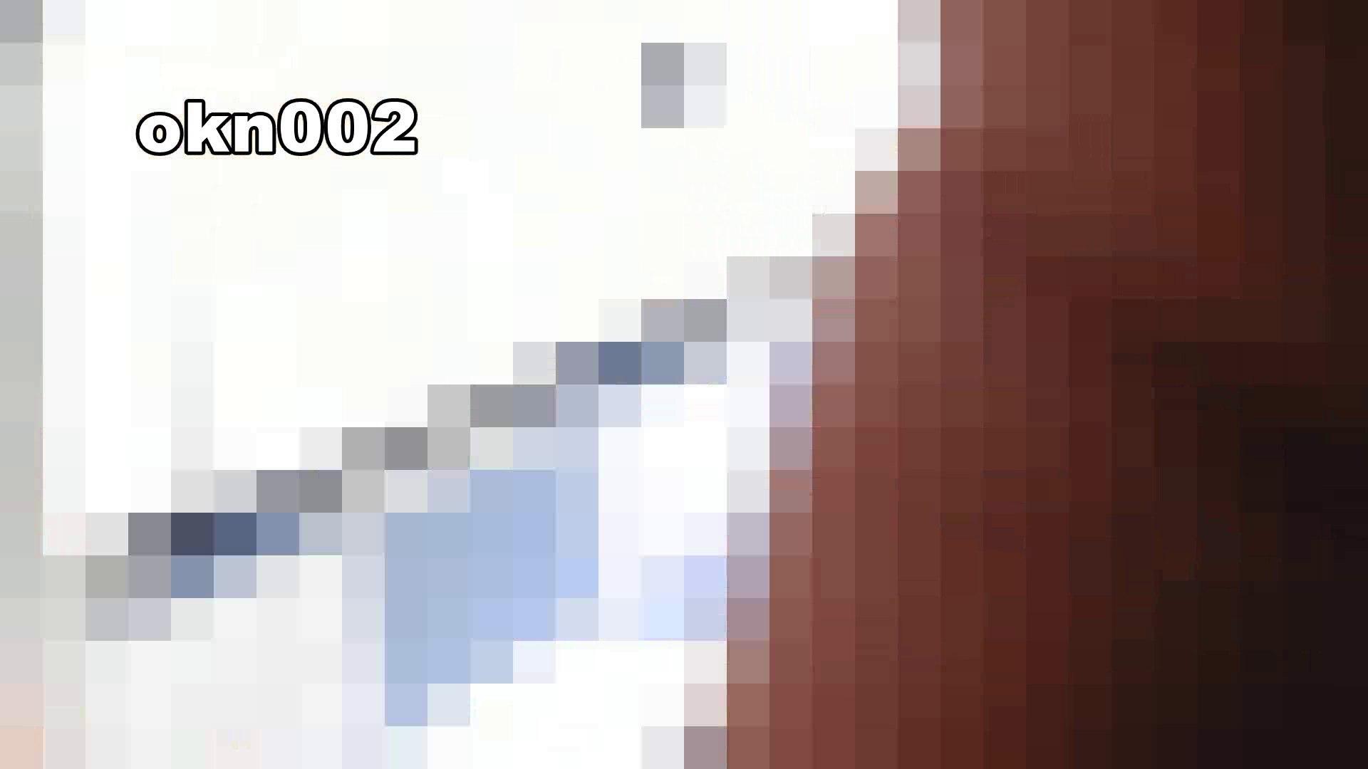 下からノゾム vol.002 観察しやすい角度 OL   0  33連発