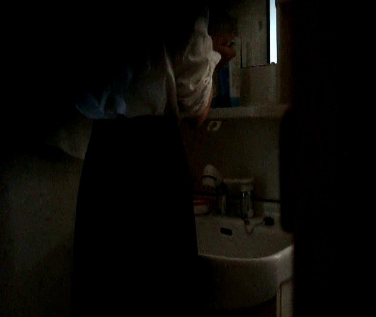 vol.5 まどかが帰宅後の洗顔後にブラを洗ってます。 OL | 0  47連発