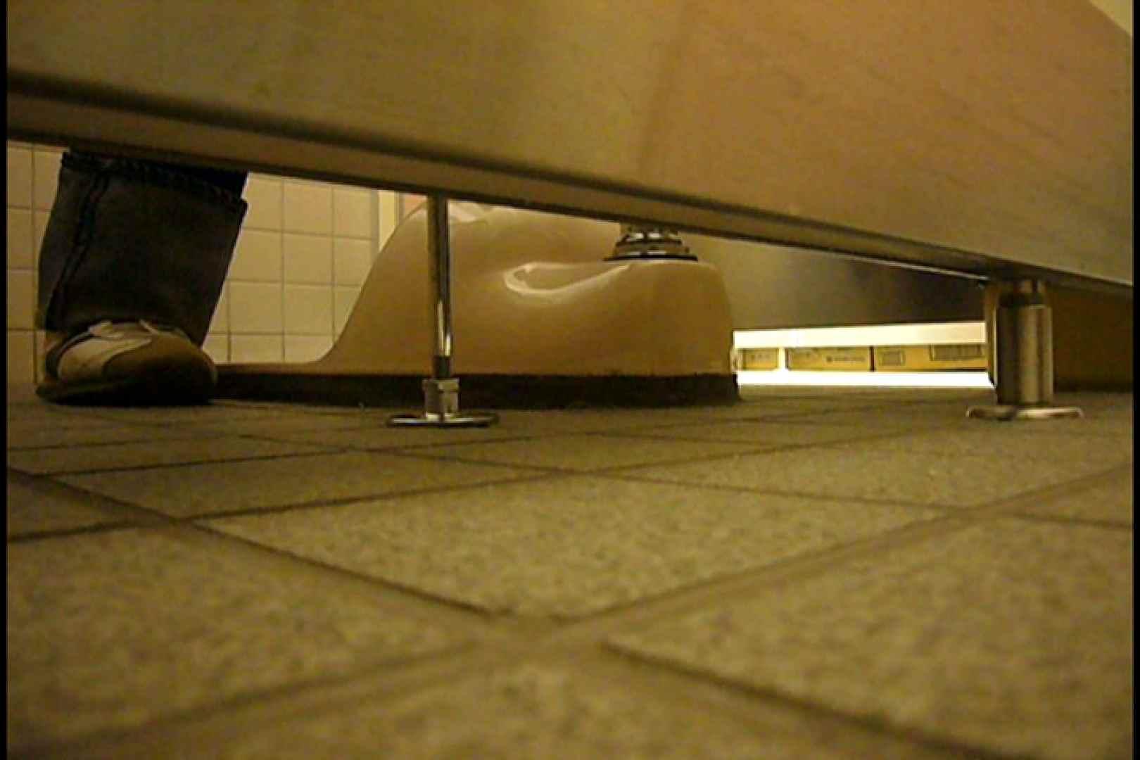 洗面所固定カメラ撮影 オムニバスNol.1 OL   洗面所着替え  81連発
