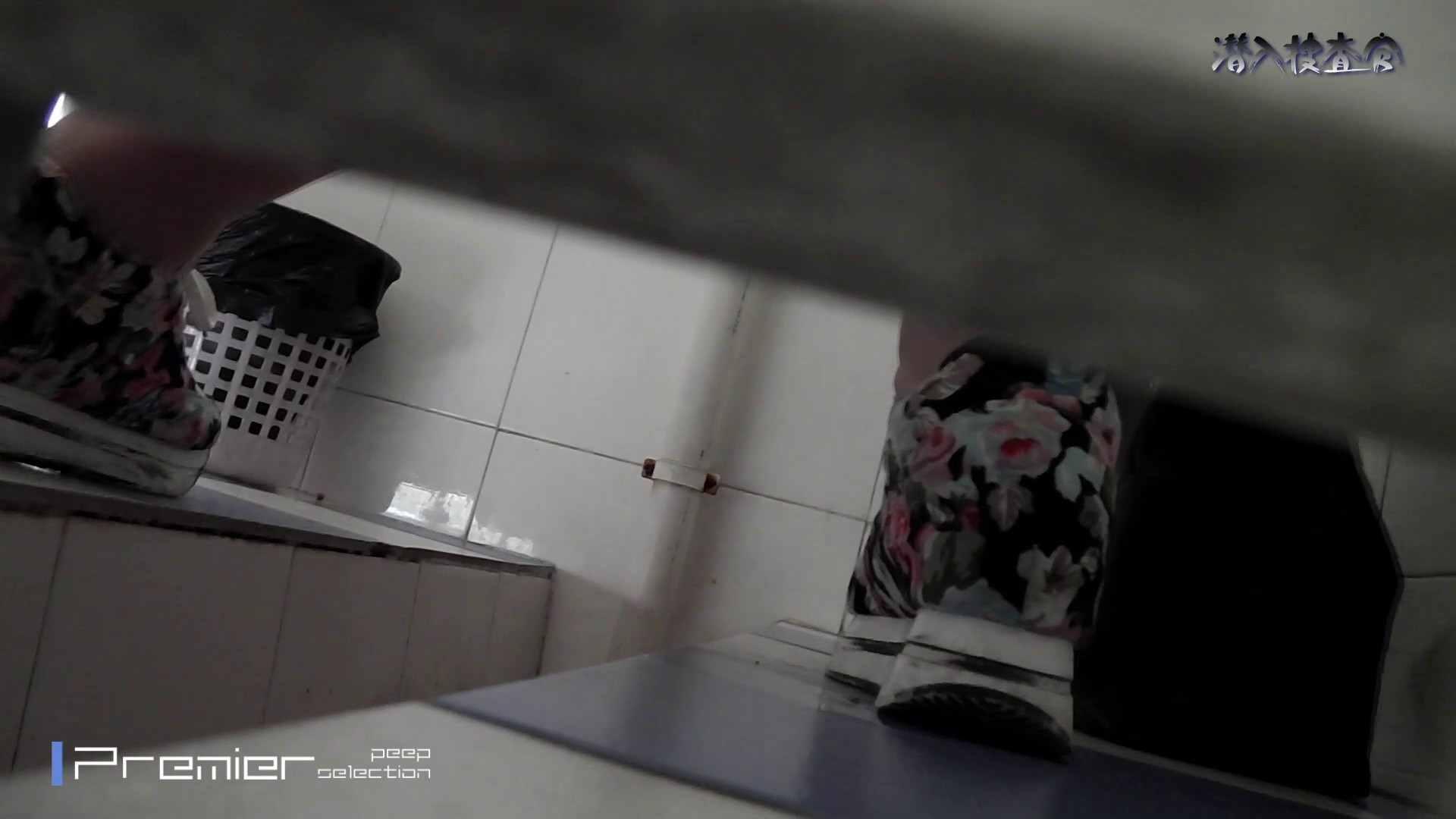 下からノゾム vol.038 どこまで近づけば気が済む?黄金に当たる トイレ中 | OL  41連発