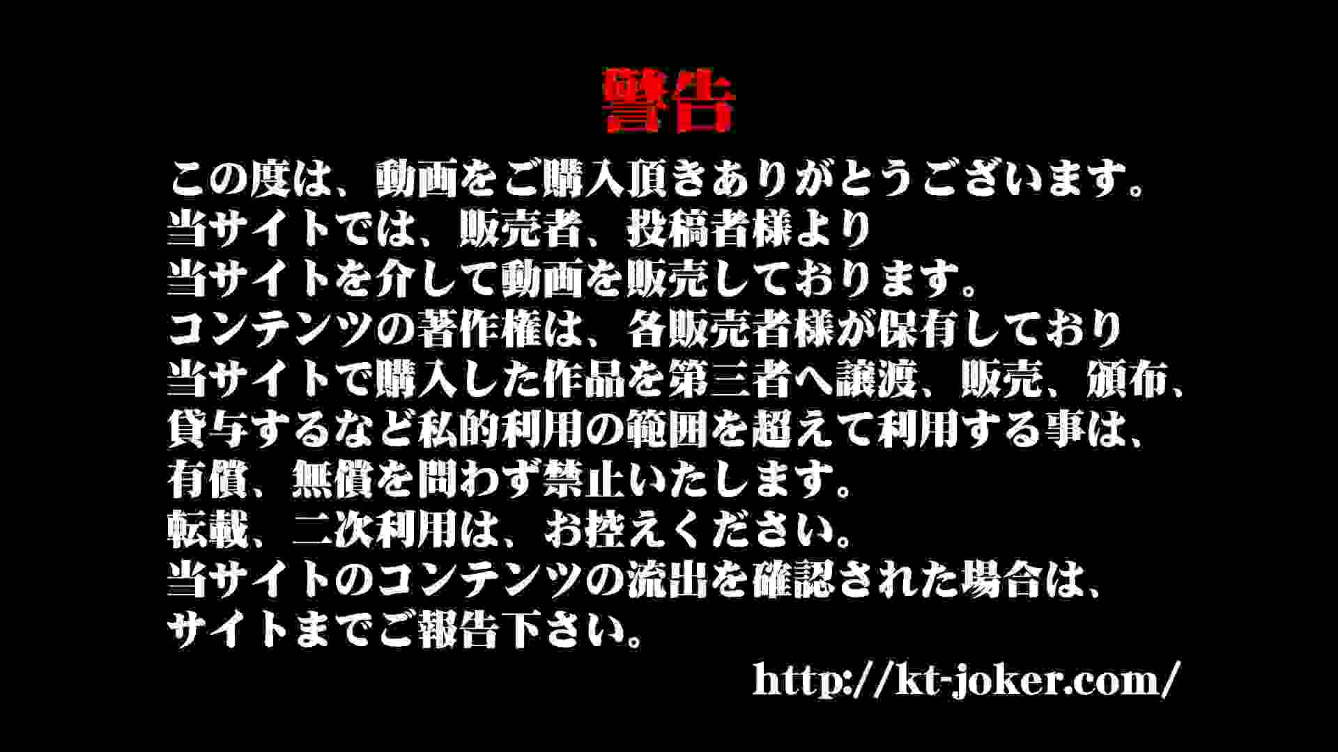 無頼漢 Vol.02 OL   0  103連発
