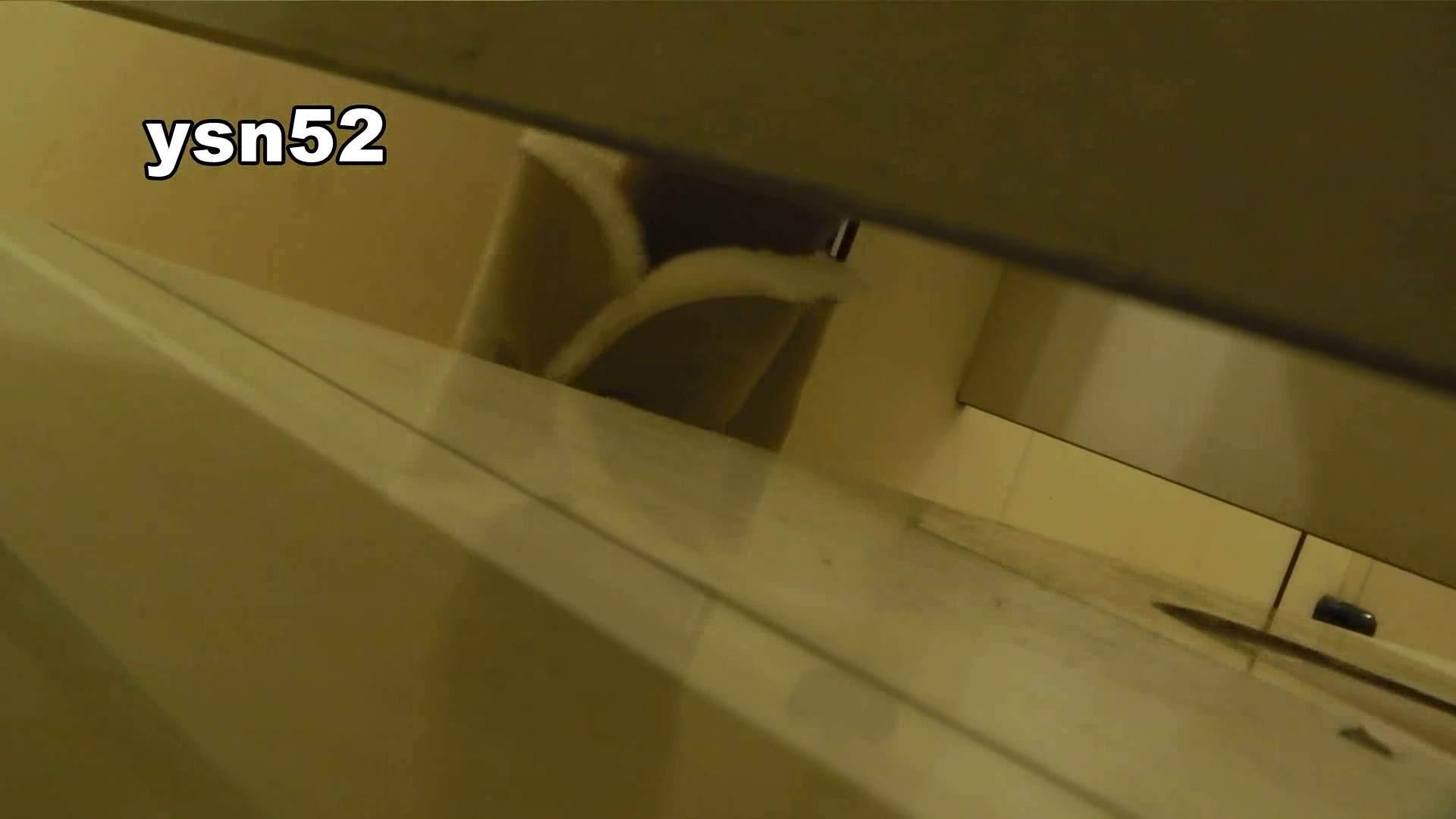 世界の射窓から vol.52 森ガールΣ(゚д゚;) 洗面所着替え | OL  94連発