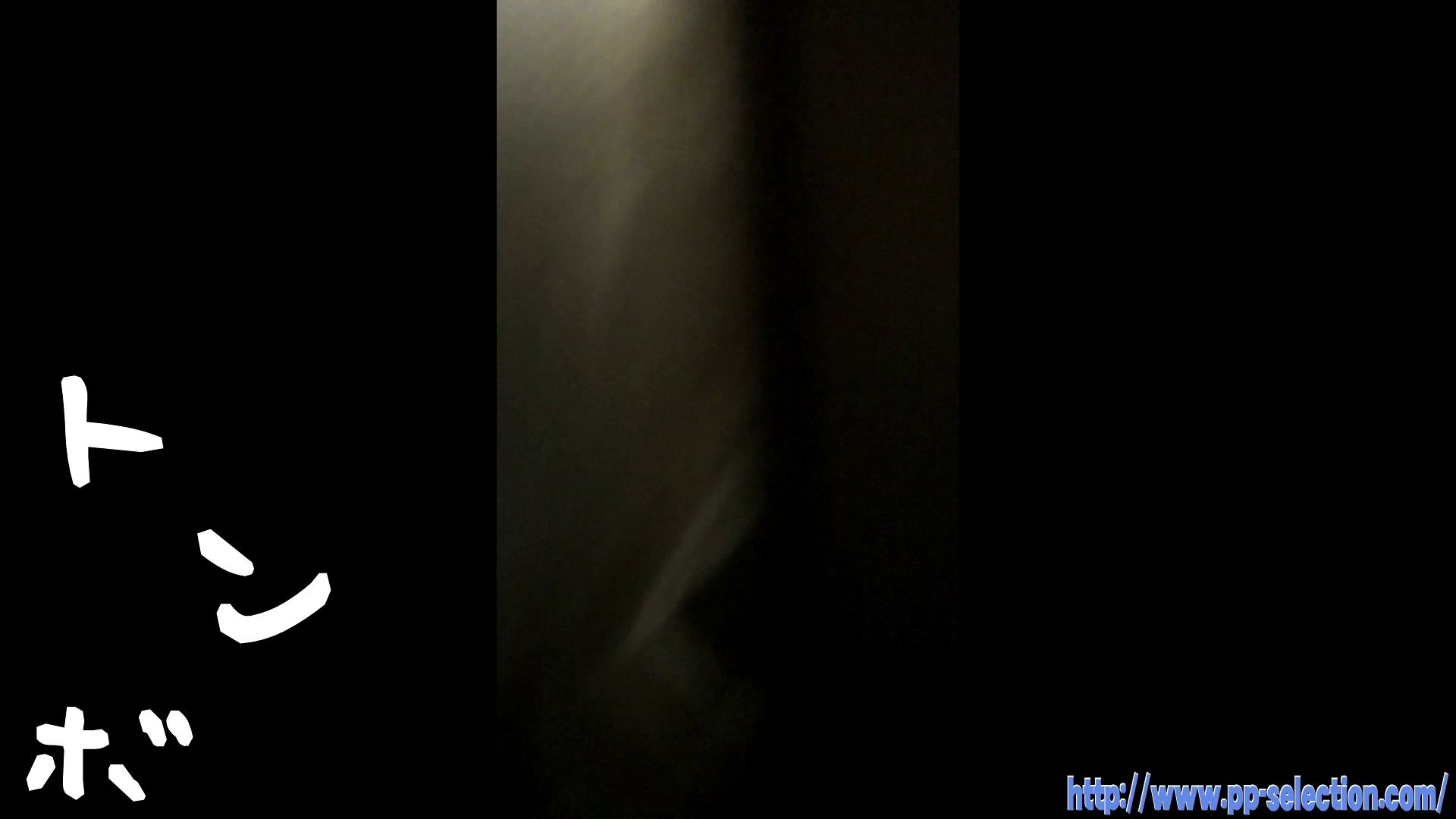 美女達の私生活に潜入!一人暮らし女子大生禁断の裸(腋フェチ必見)!! 女子大生達のヌード | 高画質  96連発