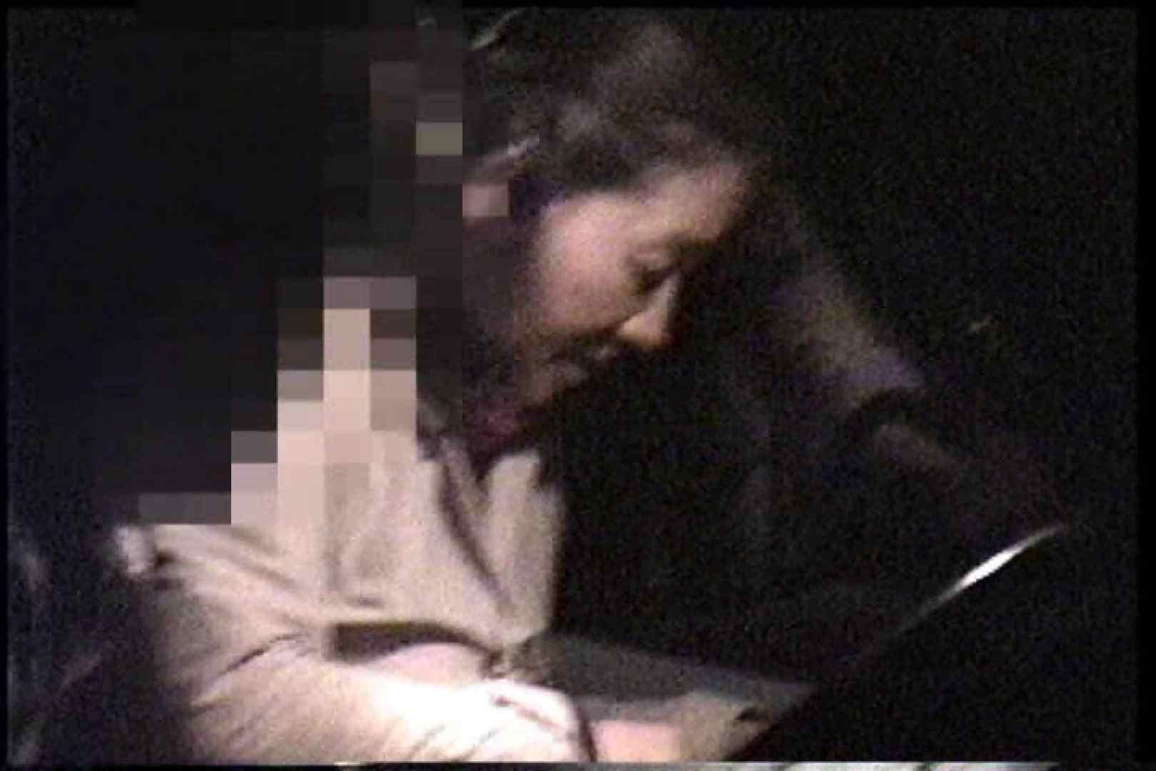 「充血監督」さんの深夜の運動会!! vol.231 カーセックス | セックス  85連発