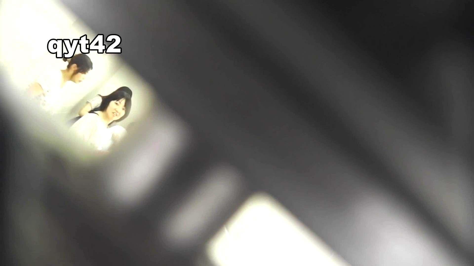 お銀さんの「洗面所突入レポート!!」 vol.42 大騒ぎ OL | 美人コレクション  26連発