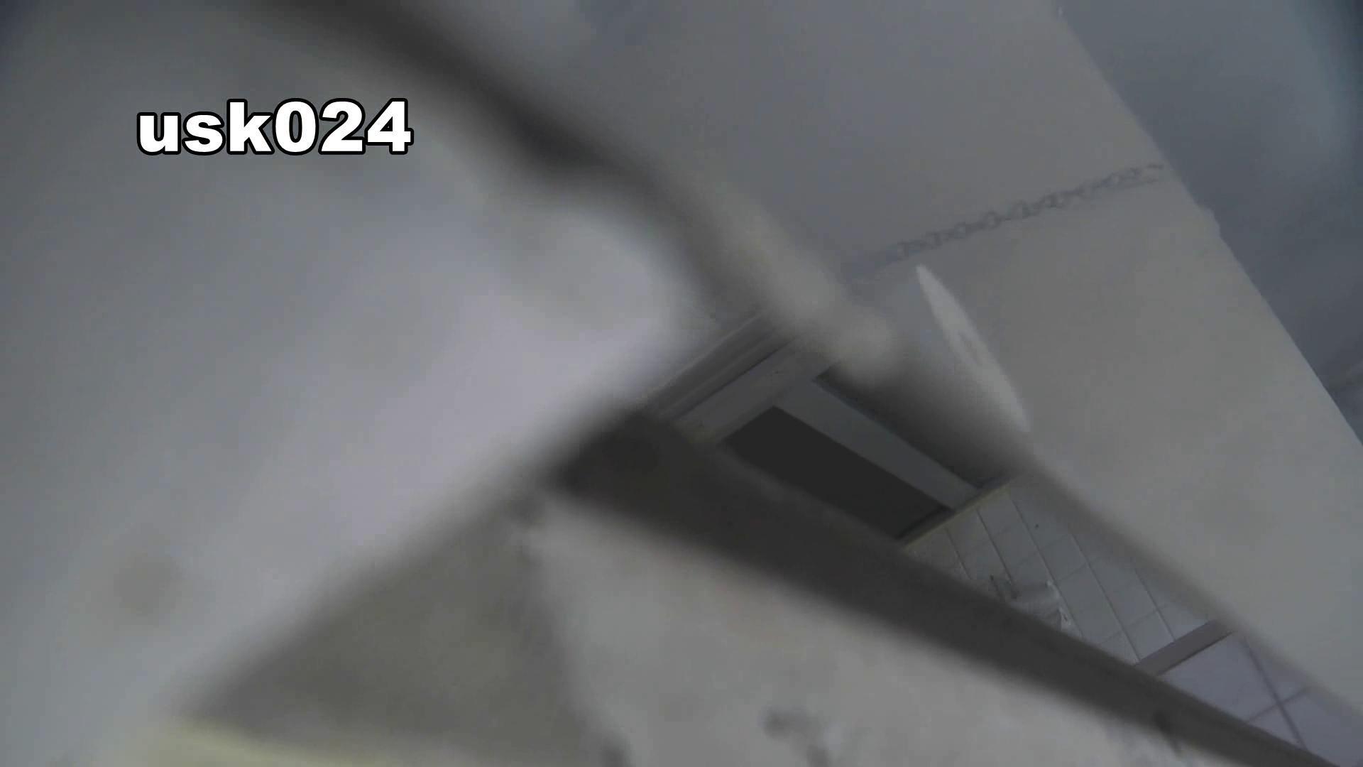 洗面所特攻隊 vol.024 (*´Д`)ハァハァ OL   洗面所着替え  49連発