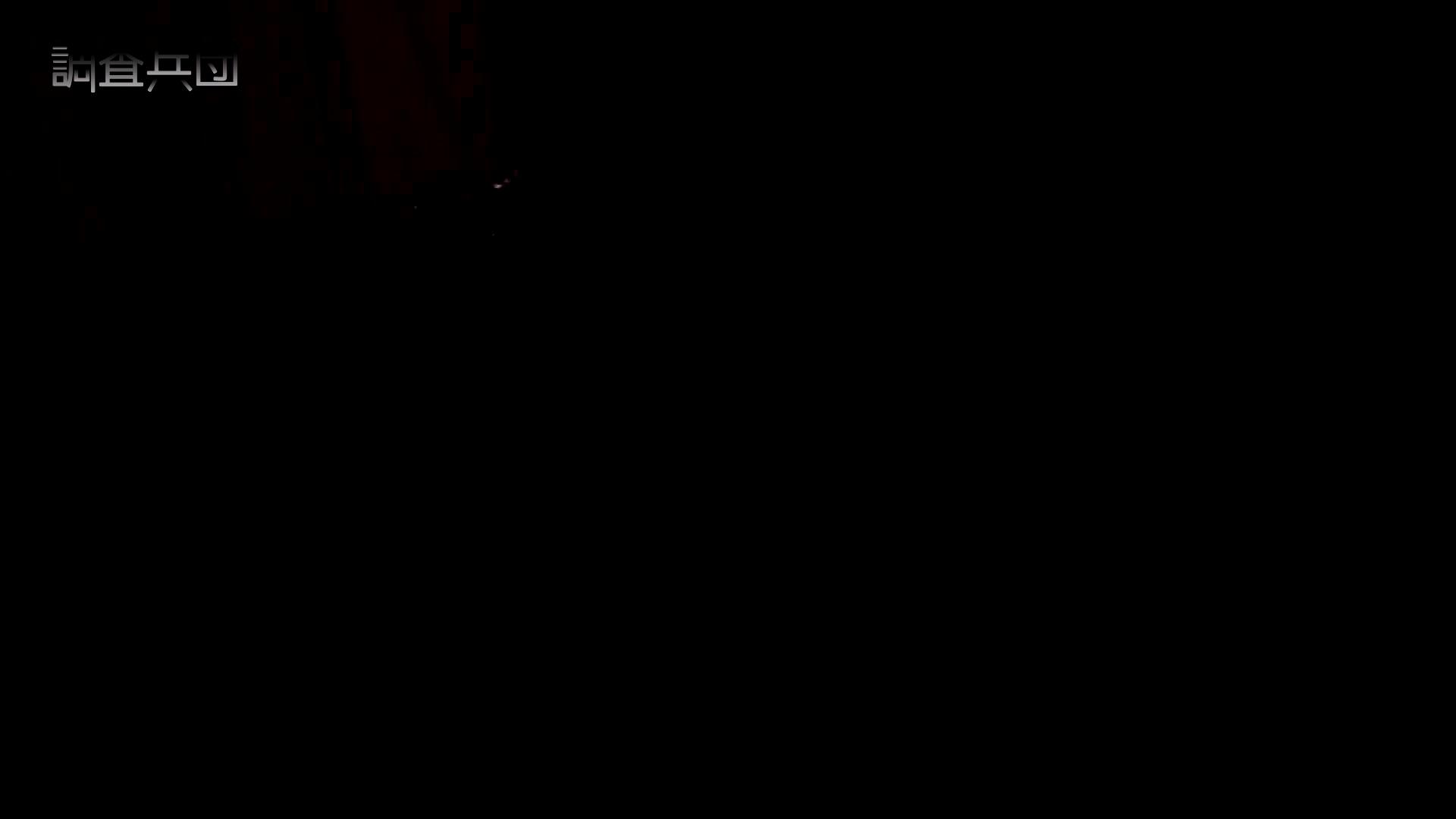 ~反撃の悪戯~vol.27 白目ひんむきOL・みほこ【前編】 悪戯   OL  43連発