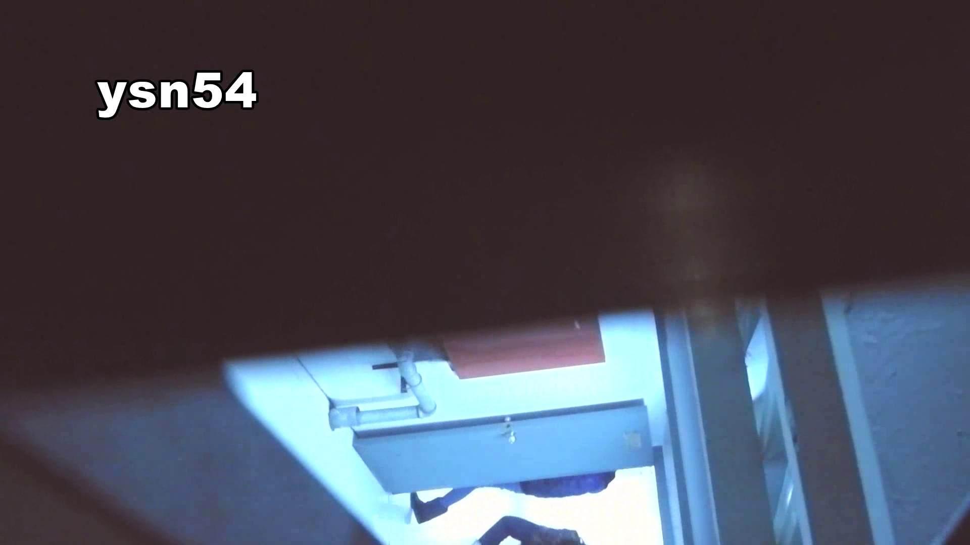 世界の射窓から vol.54 意外と大量な件(しっかり拭く方) OL | 洗面所着替え  53連発