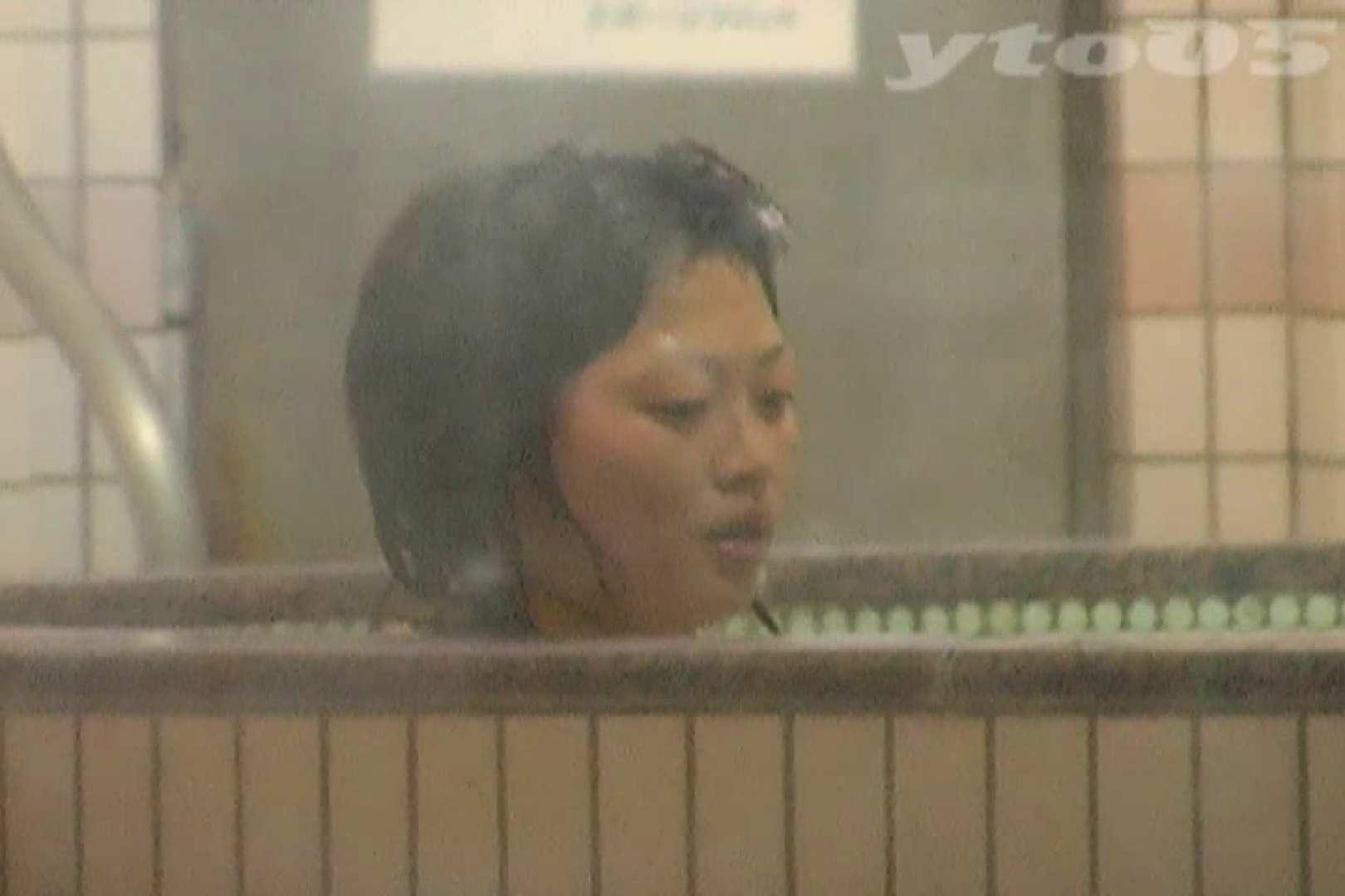 ▲復活限定▲合宿ホテル女風呂盗撮 Vol.28 OL | 合宿  38連発
