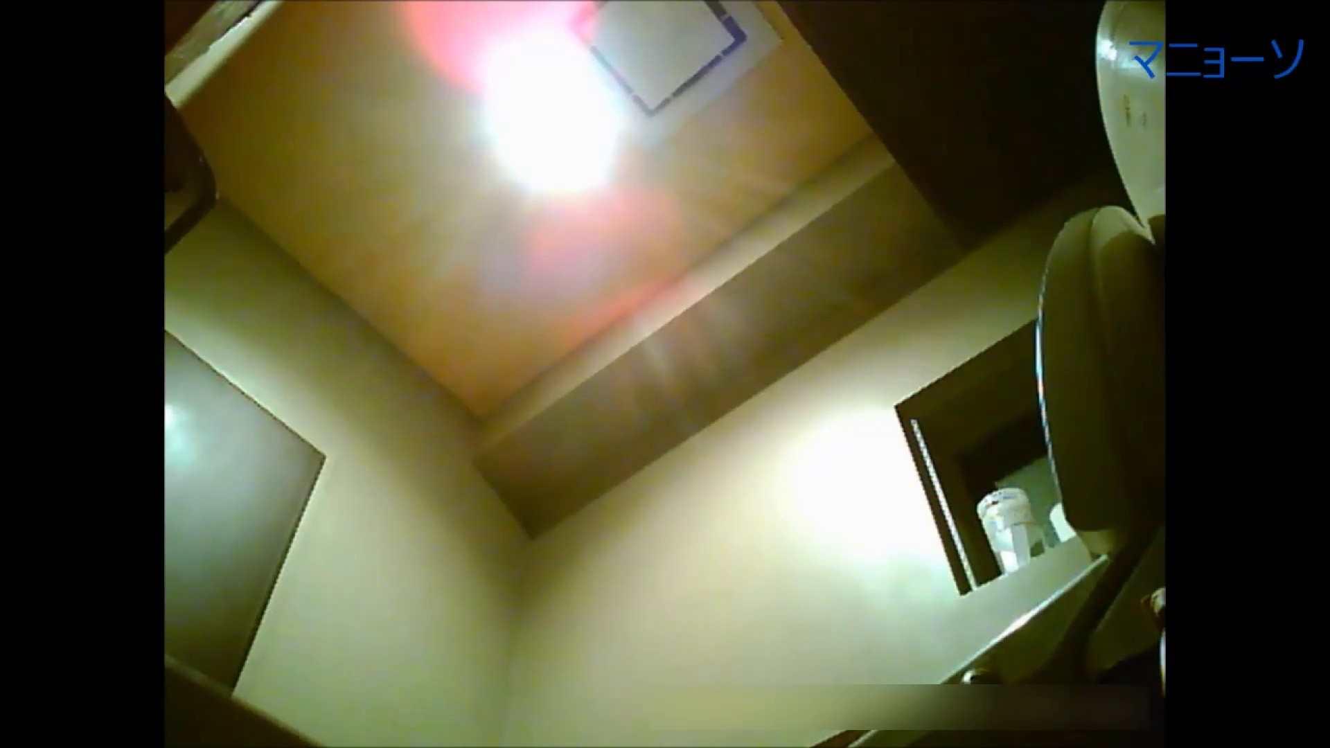 トイレでひと肌脱いでもらいました (JD編)Vol.01 トイレ中 | OL  67連発