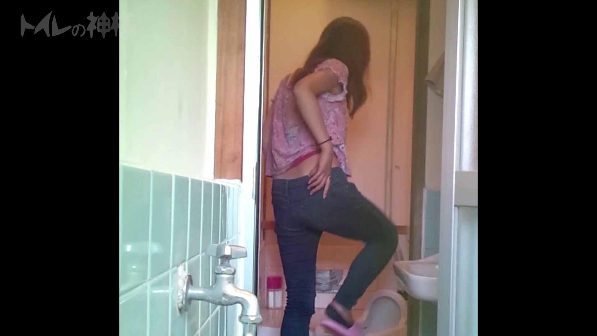 トイレの神様 Vol.08 プリントしたお・し・り トイレ中 | OL  46連発